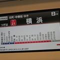 P7130032