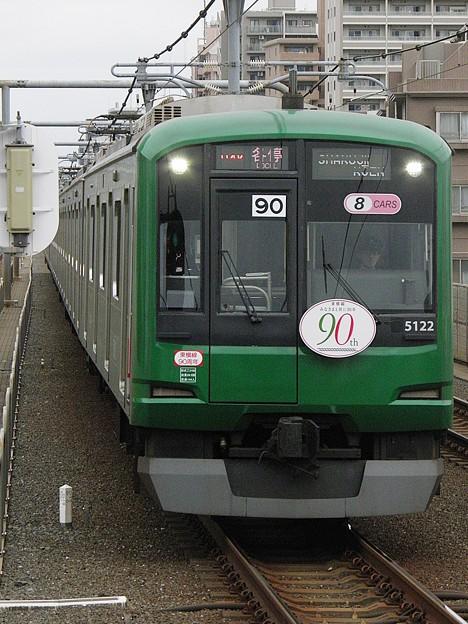 P7150022