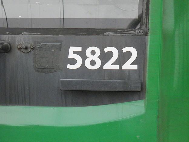 P7150023