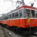 Photos: P7200074