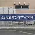 Photos: P7200081