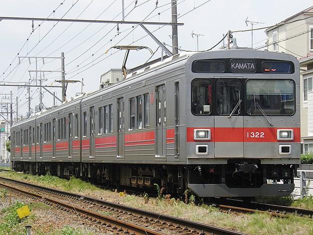 P8100012