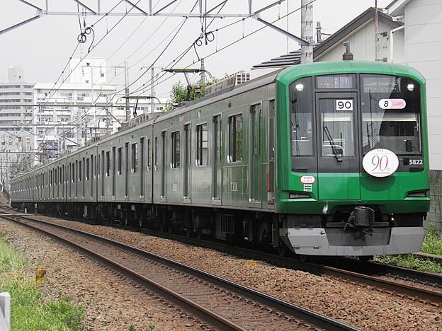 P8240035