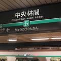 P9110001