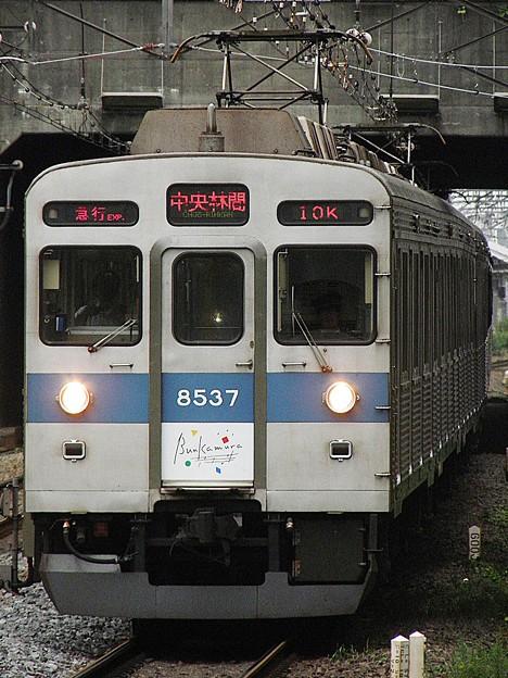 P9140001