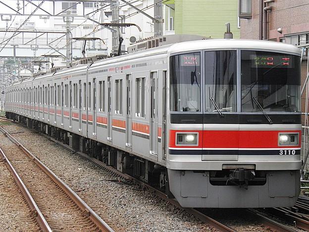 P9140017