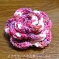 写真: 毛糸のバラ♪