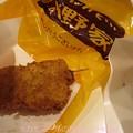 あつあつで、美味しかったです(*^-^*)