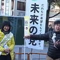 写真: 茂木 健一郎 三宅雪子 1212