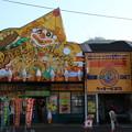 写真: 函館ベイエリア 180724 03