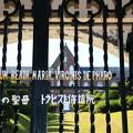 写真: 燈台の聖母トラピスト大修道院 180802 03