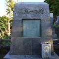 写真: 石川啄木一族の墓 180802 01