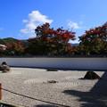 写真: 桐生 宝徳寺 181114 02