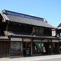 Photos: 川越旧市街 190312 15 蔵づくりの町並み