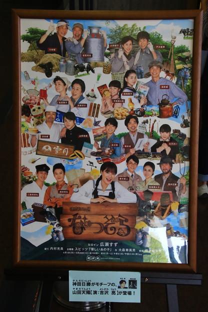 神田日照記念美術館 190519 02