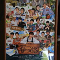 Photos: 神田日照記念美術館 190519 02