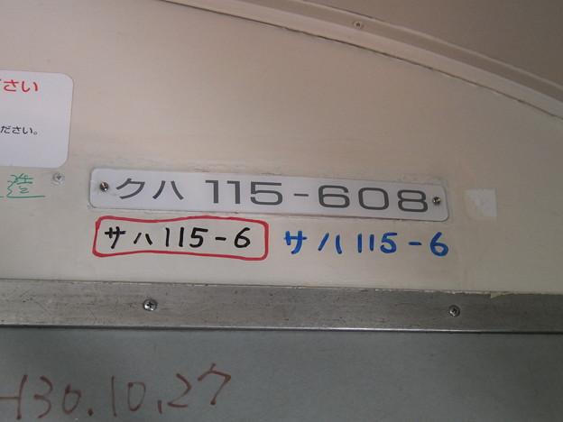 DSCF5260