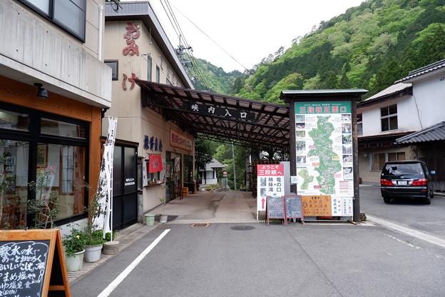 三段峡 峡内入口