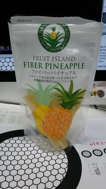 写真: #ドライフルーツ 繊維が歯応え有りで美味☆