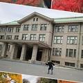 Photos: 宮内庁にて w 非常口ポーズ