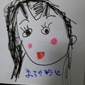 Photos: まっちゃんうんこ!?