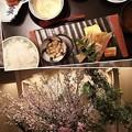 Photos: 幸せな気分に☆#紀尾井町 #麹町 #吉座 #美味しい和食 ¥1540