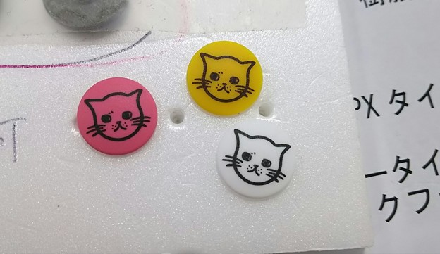moka 猫 ☆製作してみた♪ #design #デザイン