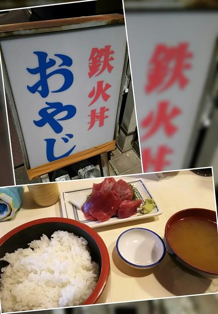 めちゃんこマグロ旨し! ¥750 #秋葉原 #鉄火丼おやじ