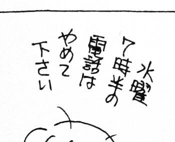 ヒカルの碁 海外版 028-001