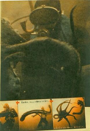 週刊少年サンデー 1969年39号012