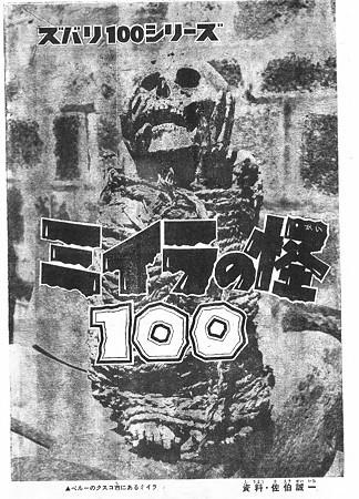 週刊少年サンデー 1969年39号225