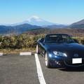 写真: 元旦ドライブ 大観山
