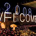 写真: 2008Welcome