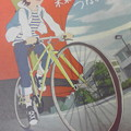 マックのトレーシート・イラストの自転車、見れば見るほどおかしくないかな? #cyclejp