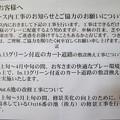写真: 足利城ゴルフ倶楽部最新コース情報2014.4.24