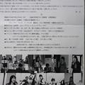 写真: 第11回足利城ゴルフ倶楽部ファミリーコンペ2015.11.4