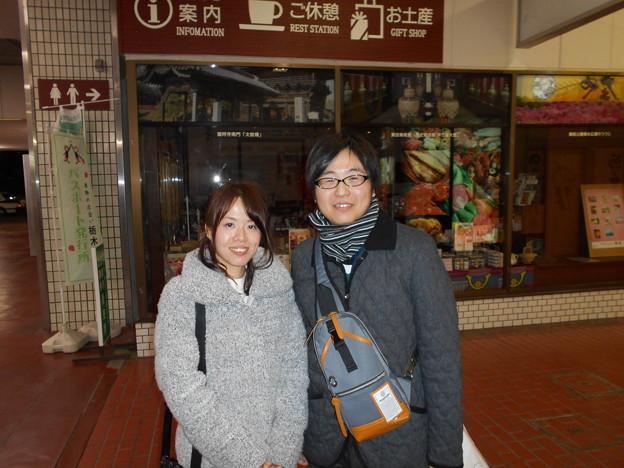 新婚の落くんとちさとさん2015.12.29