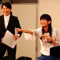 写真: 野田あすか