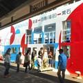Photos: GWのMOMOKAZE(ももかぜ)クルーズは楽し@尾道みなと祭