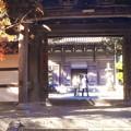 Photos: 佛通寺総門と法堂(仏殿)の秋