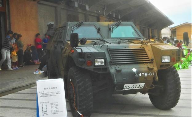 イラク復興支援に使用された軽装甲機動車@装甲車化された小型トラック