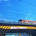 Photos: ノスタルジックな 山陽電車が行く@千光寺下ロープウェイ駅付近