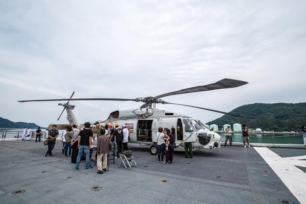 ヘリ搭載護衛艦「いせ」 (2)