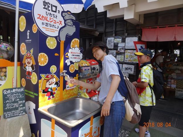 Photos: DSC06675