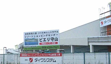 pieri-moriyama-200625-2