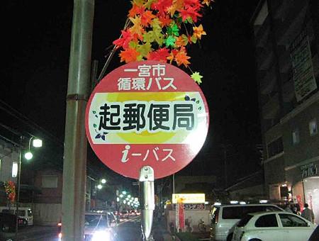 marunaka-okoshi-201021-3