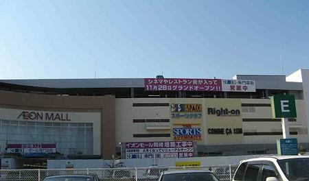 aeon-mall-okazaki-201023-2