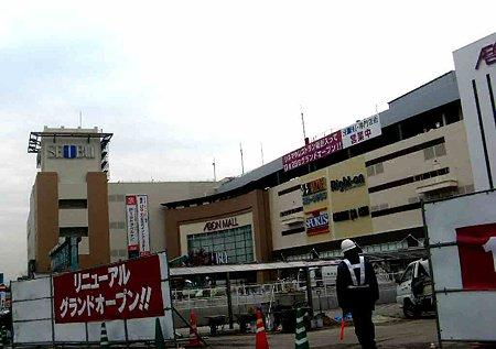 aeon-mall-okazaki-201118-3