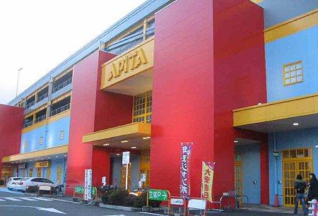 apita-ooguti-201128-3
