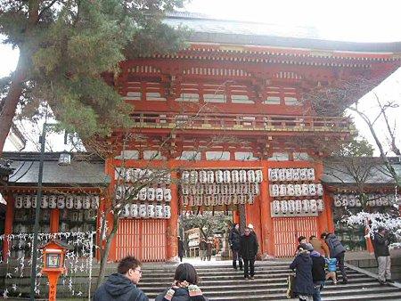 yasakajinjya-210106-8